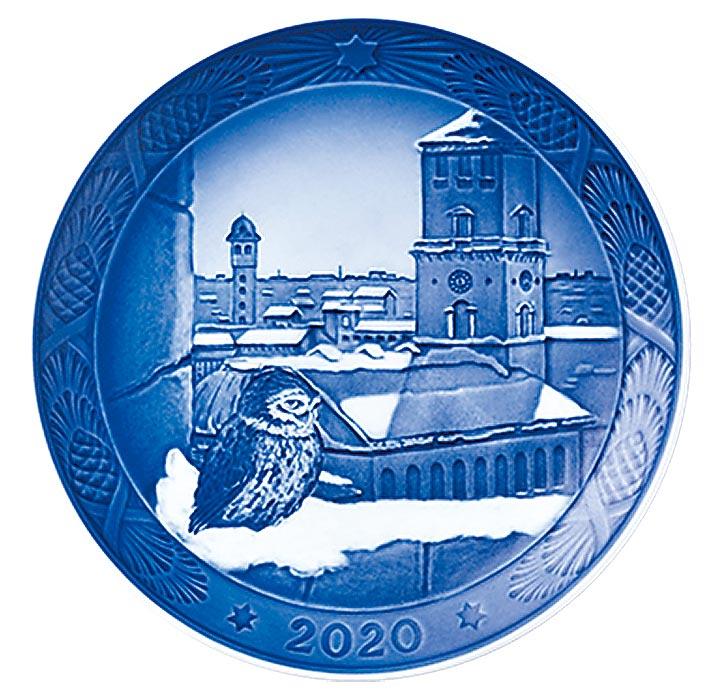 皇家哥本哈根2020年度紀念盤,聖母教堂與貓頭鷹。(皇家哥本哈根提供)