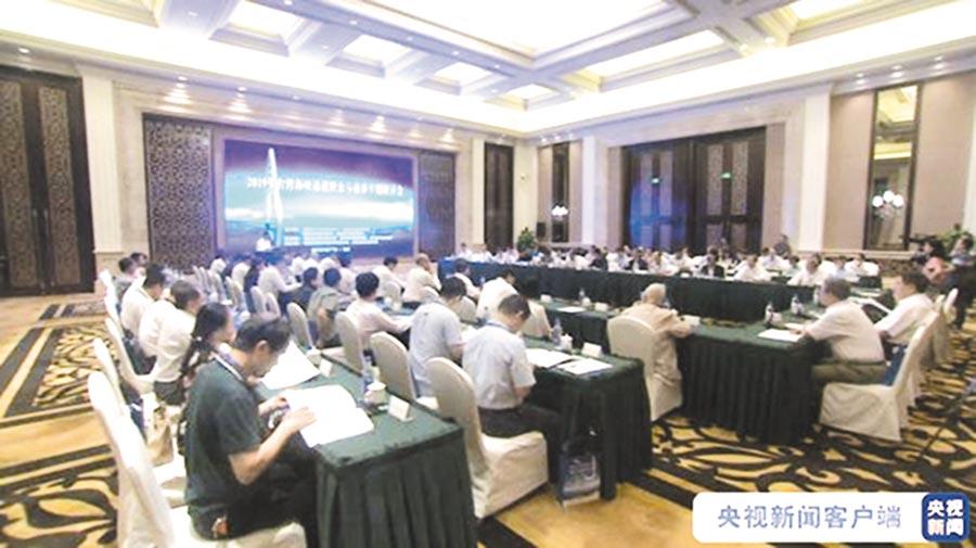 兩岸專家13日齊聚福建福州,就福州至馬祖、廈門至金門通橋方案進行討論。(取自央視新聞)
