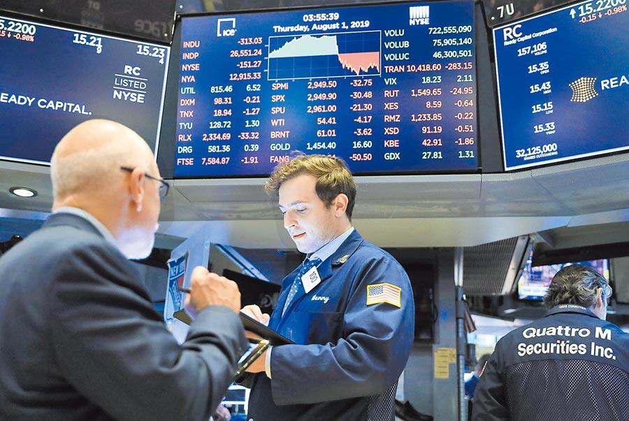 美企財報即將陸續出籠,專家認美股仍有表現空間。(新華社)