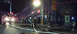 台中鐵皮屋火警 1女跳樓逃生輕傷