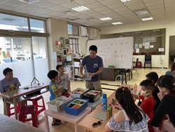 小朋友的數位課程 教育孩子從生活開始