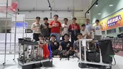 規模最大!全國機器人設計賽連4天較勁