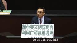 李進勇當中選會主委 藍委:連中選會委員都反對