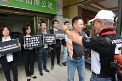 民進黨議員臨時開記者會罵韓請假 遭韓粉反嗆