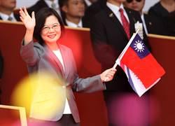 陸搞不懂的蔡英文:貿易戰下台灣的「站隊邏輯」