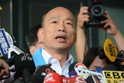 韓國瑜16日從鵝鑾鼻出發 首日競選行程公開