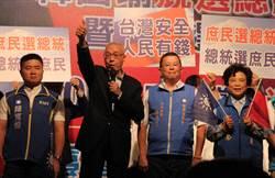 吳敦義重批蔡英文:    不放棄台獨會「以獨引統」