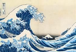 葛飾北齋170年 浮世繪經典明年來台