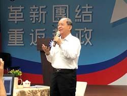 雙十國慶開啟韓蔡分水嶺 杜建德批台獨用中華民國借殼上市