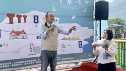鳥瞰中台灣 跟著空拍機飛翔天際看大地