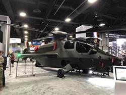 勁帥科幻風 美貝爾公司新一代武裝直升機首亮相