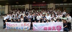 日本美作高校四度蒞臨旗美高中交流 正式締結姊妹校