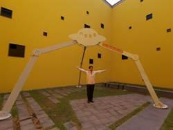 南科考古館開幕日免費參觀 黃偉哲籲遊客發揮公德心