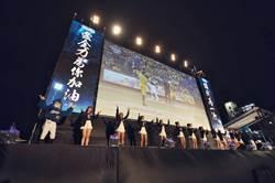 喊出「桃猿總冠軍!」10號隊友嗨爆市府前廣場