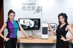 買宏碁全新ConceptD概念家創系列 送破萬元軟體再享延保及尊榮服務
