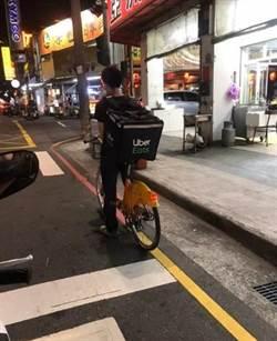 外送事故頻傳 他騎單車送Uber Eats半路卻…