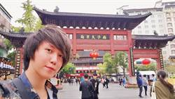 台青遊中山陵舉國旗拍照 遭陸公安沒收寫悔過書