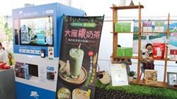 菲采攜手速咖 茶博會秀行銷新模式