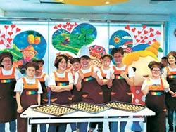 HAPPY GO公益影片貼圖 慶15周年