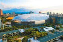 大巨蛋有望2021啟用 柯侯攜手 雙北申辦2030亞運