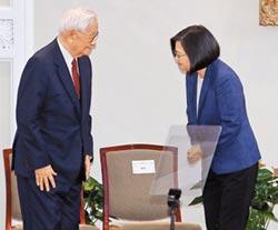 張忠謀出席APEC可能會川習