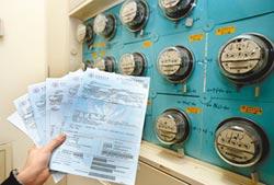 金管會准聯徵串接水電費資料