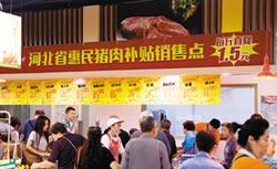 供不應求 陸豬牛肉進口暴增4、5成