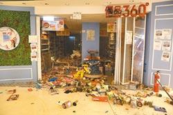 與暴的距離 香港抗爭變質