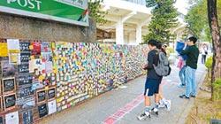 邱子安》連儂牆在台灣