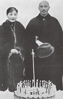 兩岸史話-蔣宋結髮近半世紀 情分縈繞