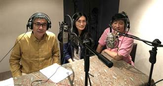 相聲大師吳兆南逝世周年 弟子出台語相聲專輯紀念