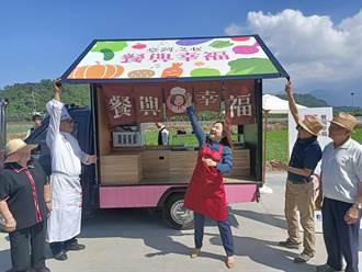 幸福餐車從「心」啟動 長者共餐好暖心