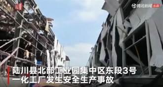 玉林化工廠爆炸致4死 目擊者稱同事被飛來鐵片擊傷送醫