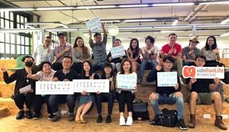 Fresh Taiwan前進上海授權展 文策院導入AI科技應用