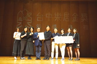 台中樂居金獎 宣揚好宅文化 陸府原森以「生機特色」獲好評