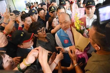 《韓總捷報》 吹響出征號角 韓國瑜展開北伐 - 時事頻道