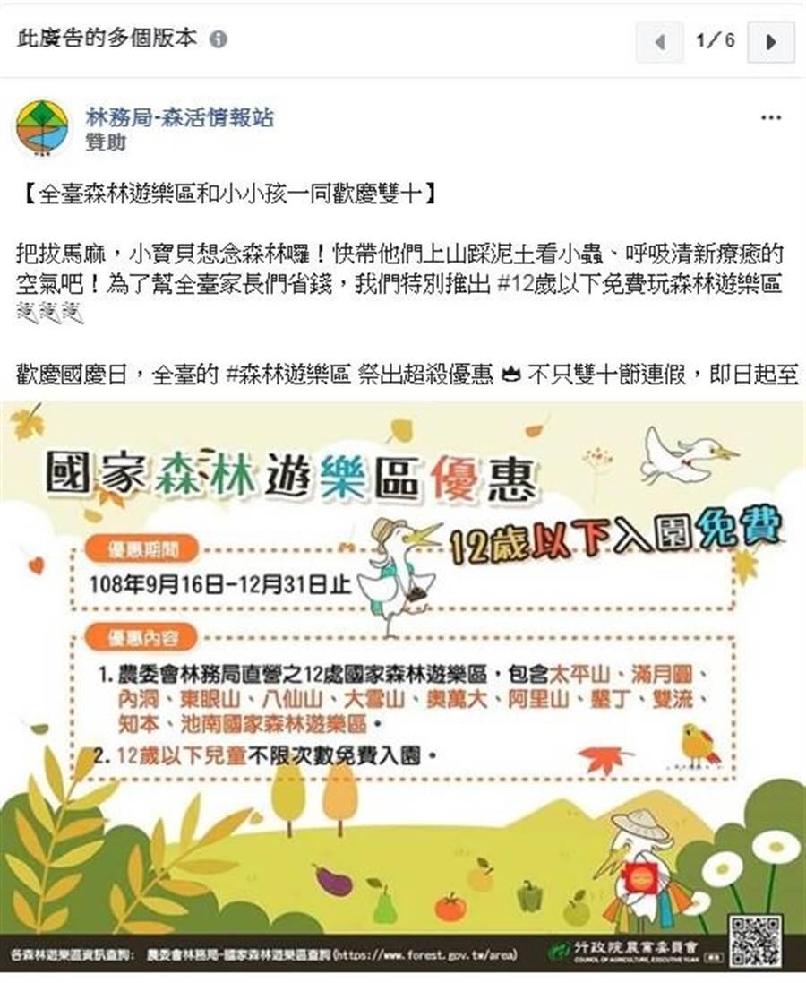 正常有標上機關全銜的圖卡照  國民黨立委陳宜民辦公室提供