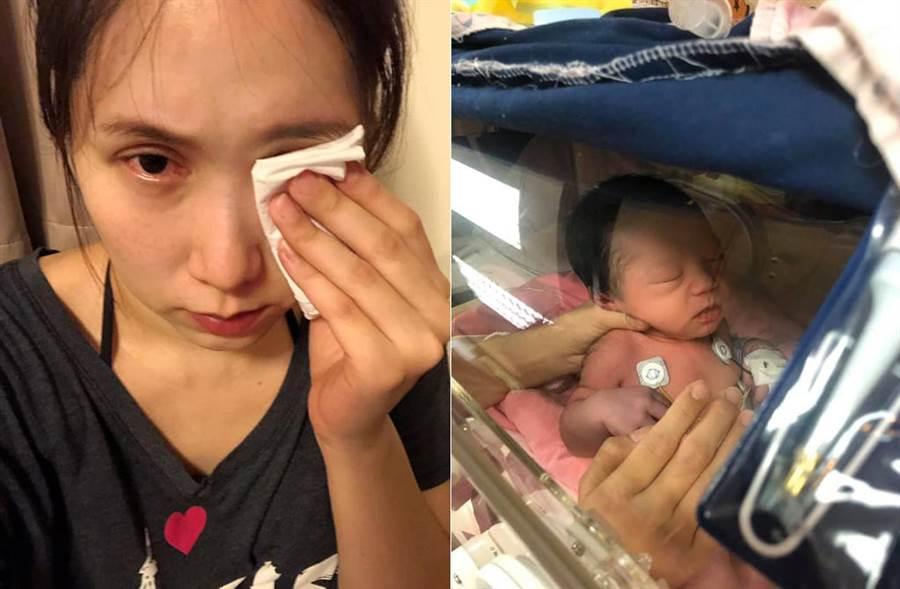 余苑綺昨誕下二寶卻沒抱到孩子,因為寶寶心臟出問題,至今都還在病房檢查。(取材自余苑綺臉書)