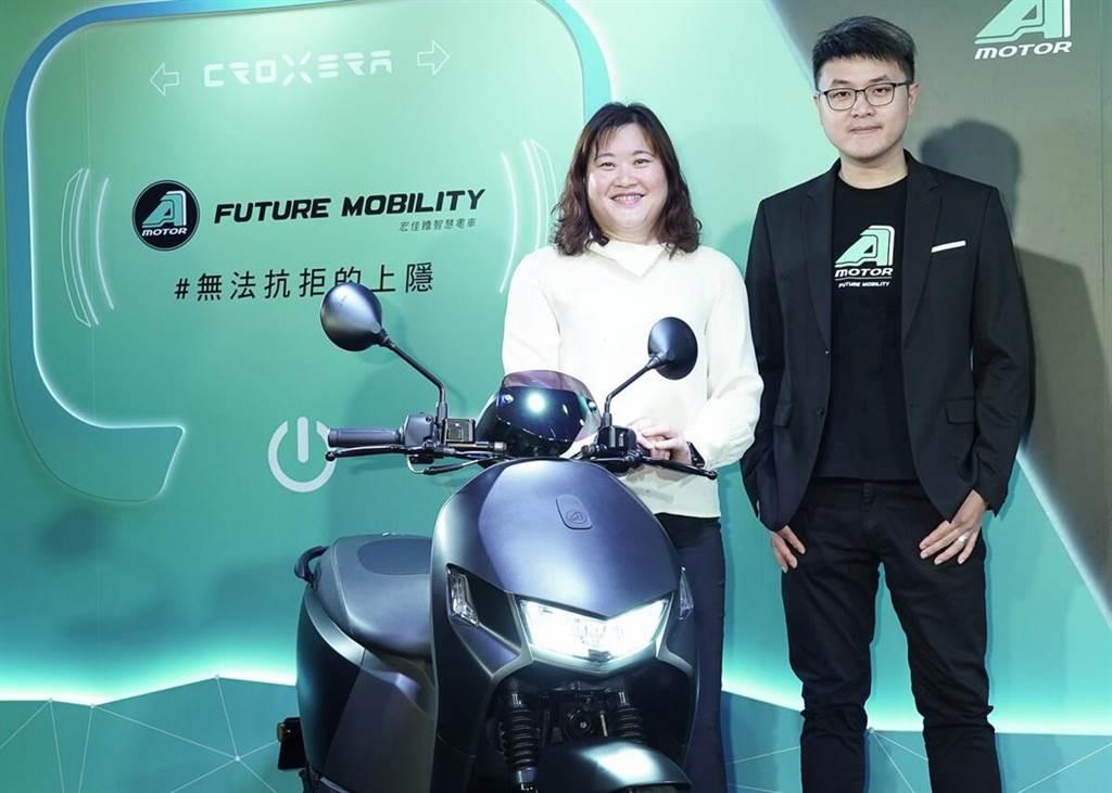 亞太電信與宏佳騰智慧電車品牌A Motor跨界合作,綁門號就能把電動機車騎回家。(宏佳騰提供/黃琮淵傳真)