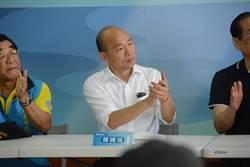 韓國瑜恆春座談 旅宿業者高喊:我們要陸客