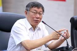 趁韓請假宣布立委人選?柯:陰謀論