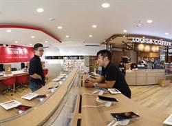 遠傳再度攜手路易莎咖啡 新竹站前複合門市17日開幕