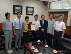 檢辦詐騙集團 陸女獲賠千萬贈「感謝狀」謝台灣