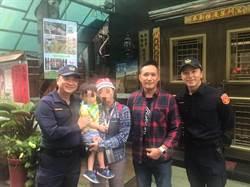 邰智源拍「一日警察」成真 尋獲協助走失男童