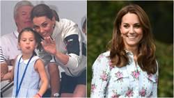 凱特王妃自爆公主飲食習慣!她比同齡小孩愛吃「這個」