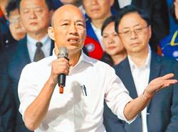 韓國瑜若請辭民調上升4% 藍軍不苟同