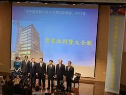 陳南光:央行要創新、開放 把握資金匯回的契機
