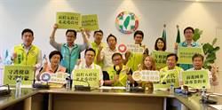 中市民進黨團推薦莊競程 「競程五政見」吸選票