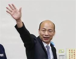 贊成罷免韓國瑜?最新民調超可怕!
