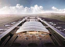 桃機第3航廈興建工程 預算執行率僅26%